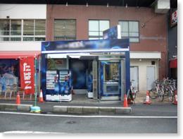 物販店02